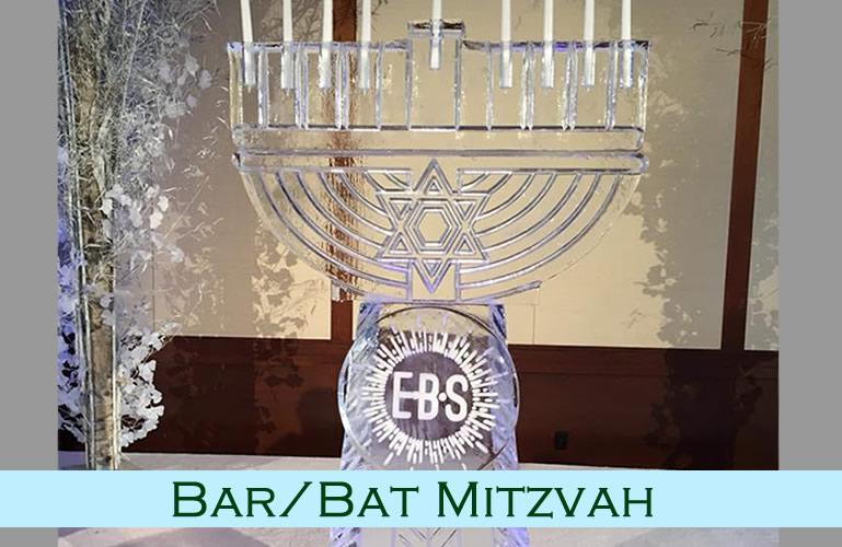 Bar/Bat Mizvah